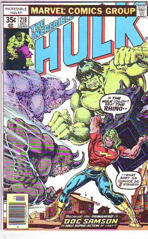 Incredible Hulk #218 (Dec-77) VF/NM High-Grade Hulk