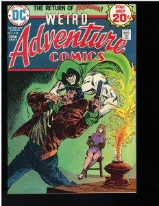 Adventure Comics #435 (1974)