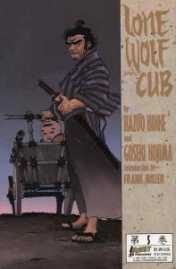 Lone Wolf and Cub #5 VF; First | save on shipping - details inside