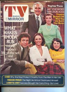 TV Radio Mirror-Rhoda-Freddie Prinze-Cher-Loretta Swit-July-1975