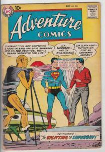 Adventure Comics #255 (Nov-56) GD/VG Affordable-Grade Superboy, Green Arrow a...