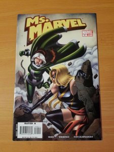 Ms. Marvel #9 ~ NEAR MINT NM ~ (2007, Marvel Comics)