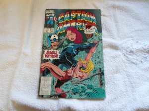 1993CAPTAIN AMERICA JUNGLE MAYHEM # 415