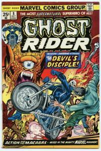 Ghost Rider 8 Oct 1974 VG/FI (5.0)