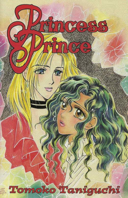 Princess Prince #5 VF/NM; CPM | save on shipping - details inside