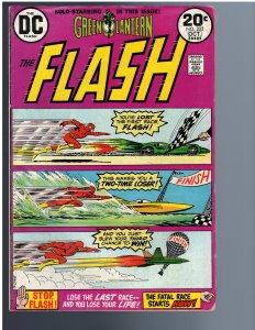 The Flash #223 (1973)