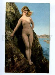 236202 Nude MERMAIDS Nymph ZORN vintage russian colorful PC