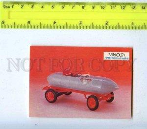 259571 USSR CAR Jame Contact Pocket CALENDAR 1992 year