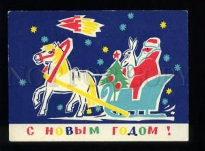 134032 1964 USSR SPACE Artist ZHADKO-BAZILEVITCH old postcard