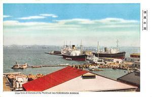 Yokohama Harbor Japan Postcard Ships from all corners Yokohama Harbor