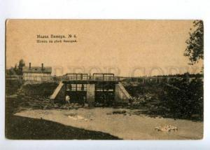 144378 Russia MALAYA VISHERA Gateway on river Visherka Vintage