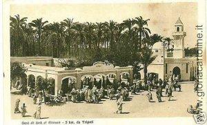 02303   CARTOLINA d'Epoca:  LIBIA : SUK EL GIUMA OASI