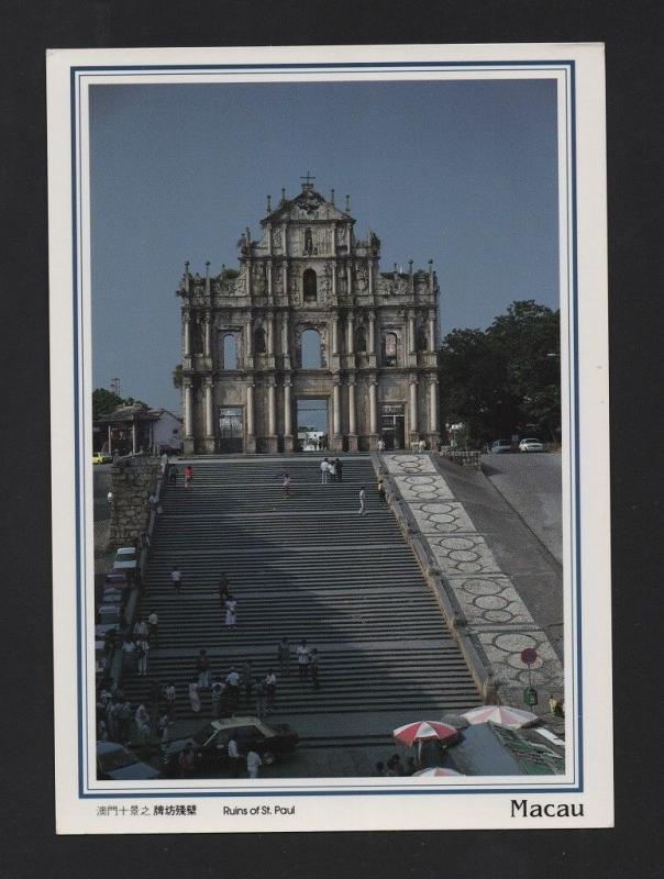 ASIA ASIE CHINA CHINE MACAU MACAO THE RUINS OF ST.PAUL´S POSTCARD