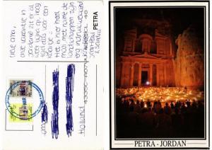 CPM Petra-Jordan ISRAEL (733241)