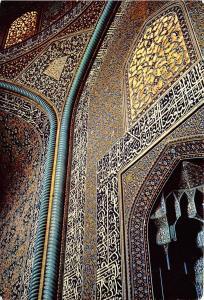 BG9534 panorama of isfahan from sheikh lotfollah mosque  iran