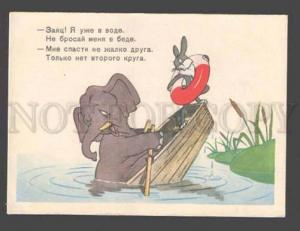 088498 ELEPHANT & Hare RABBIT in Boat LIFEBUOY Old Russian PC