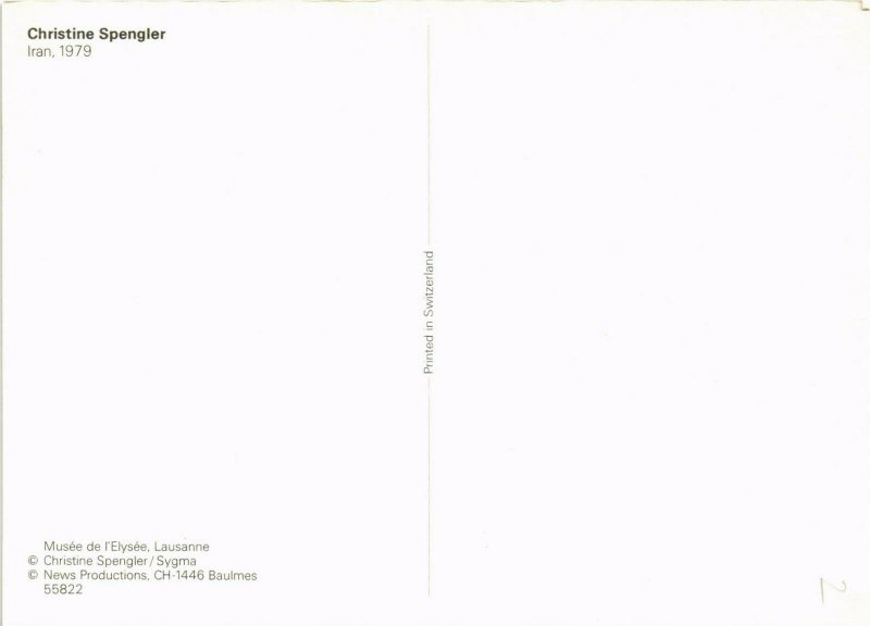 CPM CHRISTINE SPENGLER, IRAN 1979 (d2254)