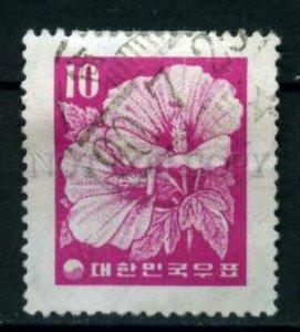 509822 KOREA 1956 year flowers stamp