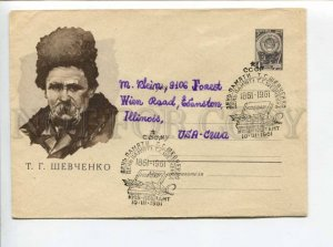 295034 USSR 1961 y Sokolov Ukrainian poet writer artist Taras Shevchenko COVER