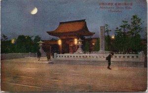 Kobe Japan Minatogowa Shrine Moonlight Unused Sakaeya Postcard E81