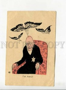 3169332 REVOLUTION Caricature Winged FAIRY Cain Abel old RUSSIA