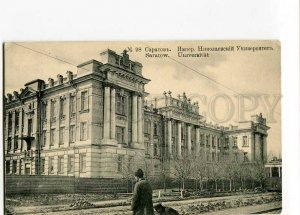 3028151 RUSSIA SARATOV Imperial Nikolaev university Vintage PC