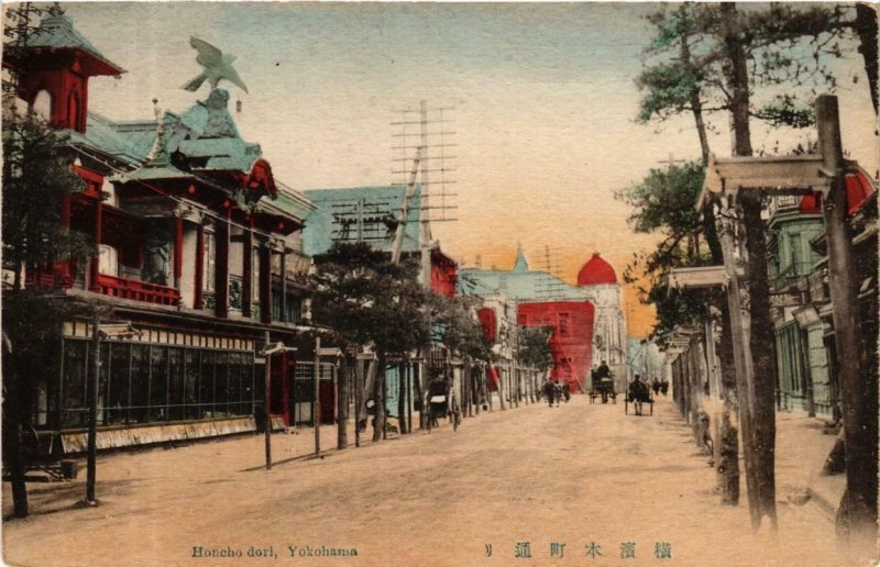 PC CPA YOKOHAMA Hoticho dori JAPAN (a5309)
