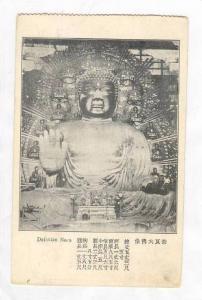 Daibutau Nara, Buddha, Japan, 1910s-20s