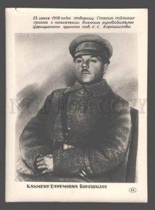 083089 Marshal of USSR K.E.Voroshilov Vintage photo POSTER