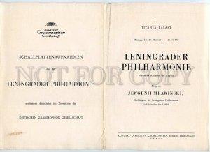 434823 1956 Theatrical program concert Symphony Orchestra Berlin Shpilberg