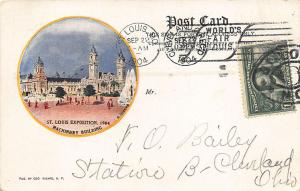 St Louis Exposition Machinery Building Signed G. Rizard Special Stamp Postalcard
