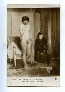 206948 NUDE Young Female Model by BAUGNIES Vintage SALON