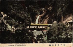 JAPAN Postcard Nunobiki Waterfall, Kobe (a973)