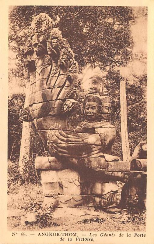 Angkor Thom Cambodia, Cambodge Les Geants de la Porte de la Victoire Angkor T...