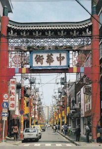 YOKOHAMA, Japan, 1940-1960s; Chinese Quarter