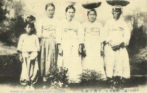 korea coree, Topless Nude Lower Class Native Women, Head Transport (1910s) (I)