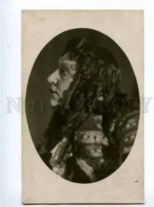 126856 Russian OPERA Singer AUTOGRAPH to painter Vintage PHOTO