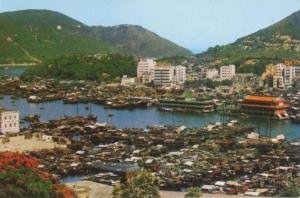 Aberdeen Hong Kong China Birdseye Cityscape Sony Postcard D15