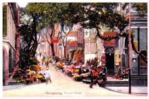 Postcard, c1920 Hong Kong, Flower Street, Vintage Reproduction 25D