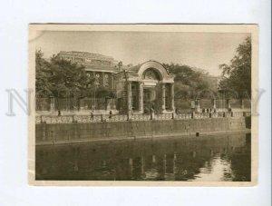 3056241 RUSSIA Leningrad Hertzen Pedagogical institut