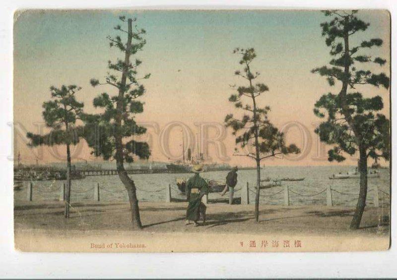 3081463 JAPAN Bund of Yokohama ships Vintage tinted PC