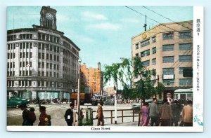 Postcard Japan Tokyo Ginza Street c1940s H21
