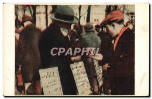 Old Postcard On the stamps Paris Carre Marigny
