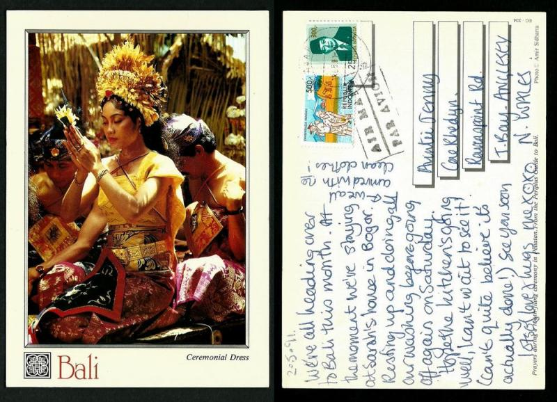 INDONESIA LARGE POSTCARD-STAMP- CEREMONIAL DRESS-BALI