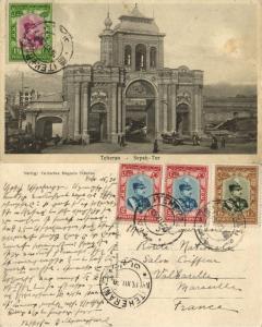 iran persia, TEHRAN TEHERAN, Sepah Gate (1930) Postcard