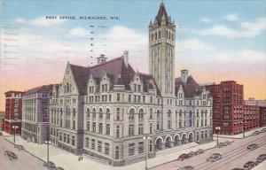 Post Office Milwaukee Wisconsin 1943