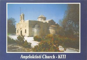 Cyprus Angeloktisti Church Kiti