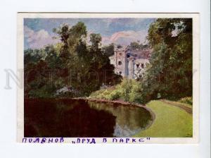 271375 RUSSIA Polenov Pond in Park 1929 year Tretyakov Gallery