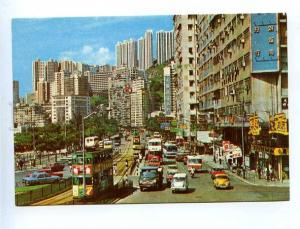 179677 Causeway Road Hong Kong old postcard