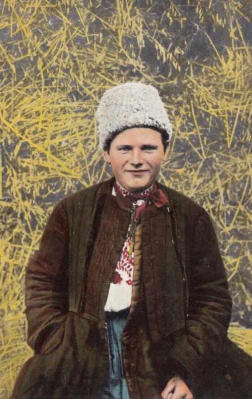 Man Of UKRAINE , 00-10s